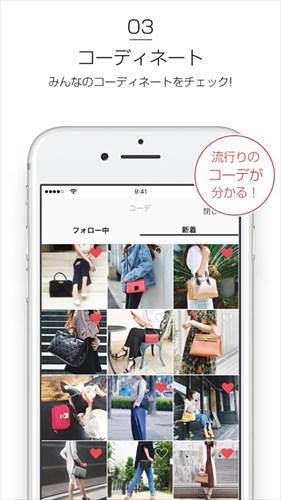 ラクサス–ブランドバッグ使い放題のファッションレンタル