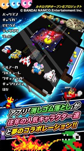 【パックマンたちが登場】ピクセルスーパースターズ