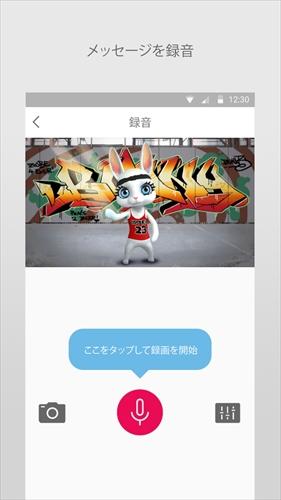 Zoobe–アニメのビデオメッセージを録画してシェア