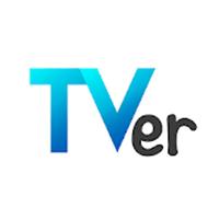 TVer テレビ動画視聴アプリ ドラマやアニメのテレビ動画を見逃し配信!無料でテレビ番組の動画見放題