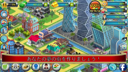 CityIsland2–BuildingStory(Offlinesimgame)