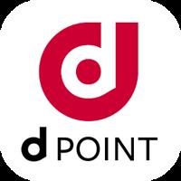 dポイントクラブ(公式):スマホでつかえるポイントカード!おトクなクーポンも配信