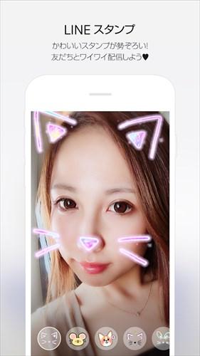 LINELIVE-夢を叶えるライブ配信アプリ