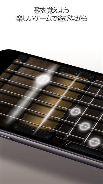 リアル・ギター無料–ベースギターコード練習、音楽、音ゲー、リズム、ゲームと楽器アプリ