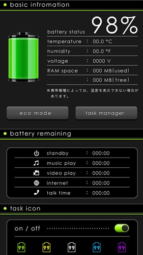 CoolBattery