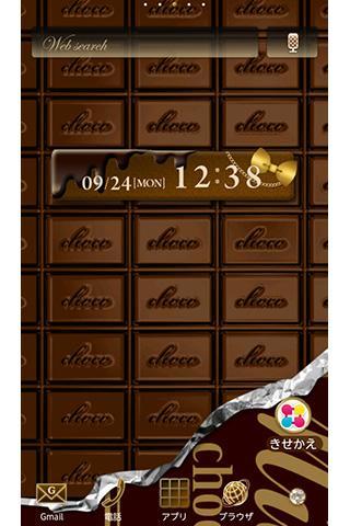 板チョコ壁紙きせかえ CHOCOLATE-MILK-