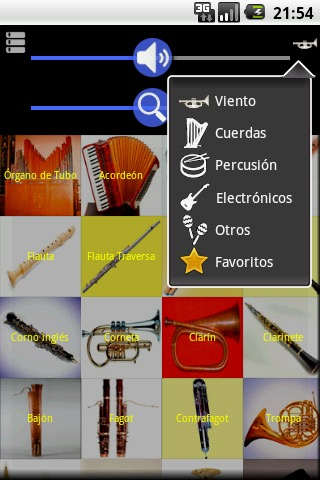 楽器サウンド