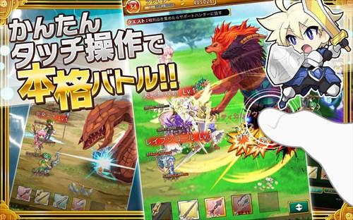 剣と魔法のログレスいにしえの女神-人気本格オンラインRPG