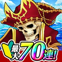 戦の海賊ー海賊船ゲーム×簡単戦略シュミレーションRPGー