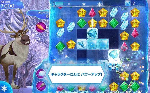 アナと雪の女王:FreeFall
