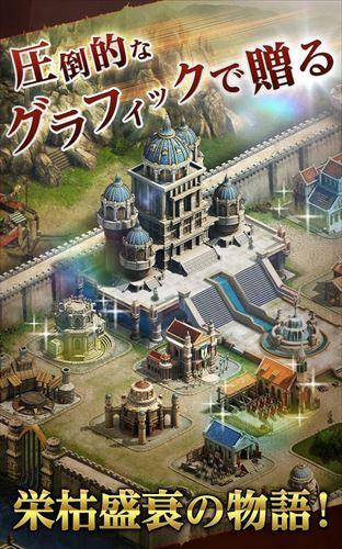 クラッシュオブキングス-「城」を奪い返せ
