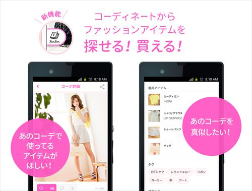 フリマアプリ「ショッピーズ」オークションより楽にショッピング