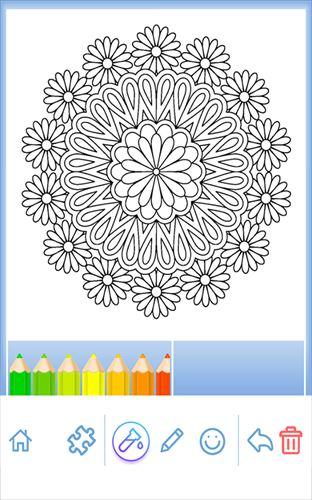 花の曼荼羅のぬりえブック