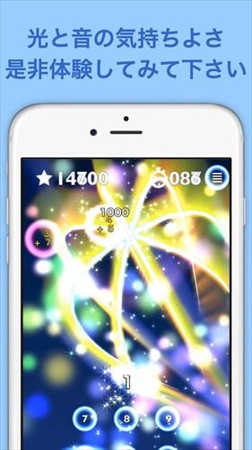 計算脳トレ〜HAMARU–無料人気脳トレゲームアプリ