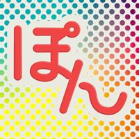 ミューぽん 2016年版 美術館割引 クーポン