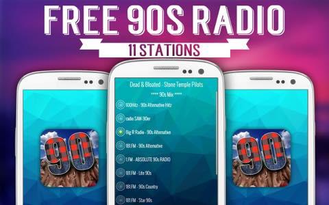 90年代ラジオ
