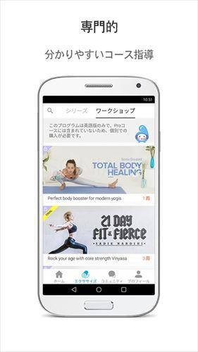 毎日ヨガ(DailyYoga)–YogaFitnessApp