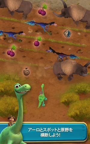 アーロと少年:恐竜ウォーカー