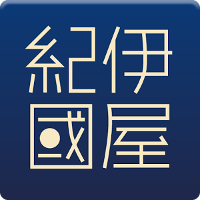 紀伊國屋書店Kinoppy 電子書籍/小説/コミック【無料】