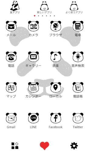 パンダ・フェイス-無料着せ替え壁紙