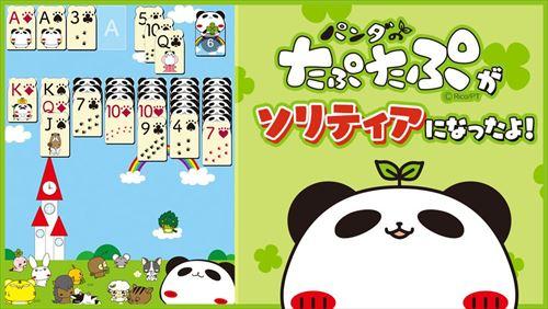 パンダのたぷたぷソリティア【公式アプリ】無料トランプゲーム