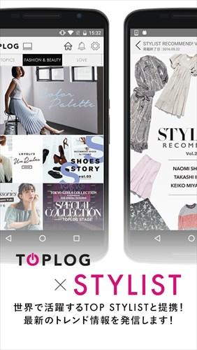 話題の無料ファッションメディアアプリ-TOPLOG