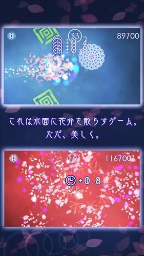 散花-SANKA-
