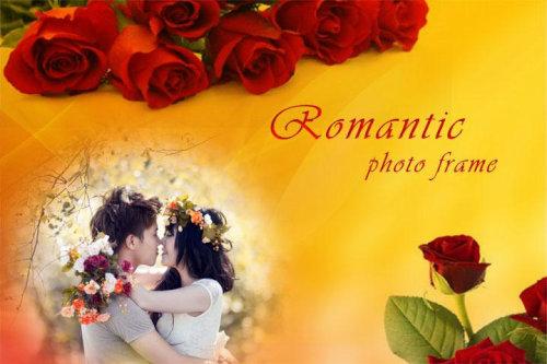 RomanticPhotoFrame