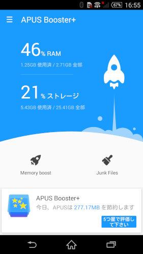 APUSBooster+
