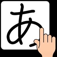 手書き認識辞書