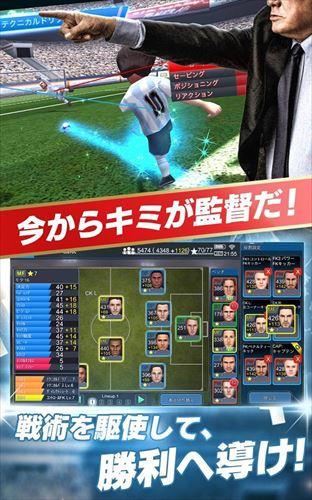 BFBチャンピオンズ2.0【サッカーゲーム】
