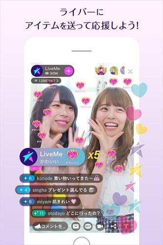 LiveMe(ライブミー)-ライブ配信アプリ