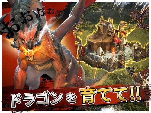 キング・オブ・アバロン:ドラゴン戦争(KoA)