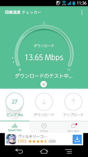 回線速度チェッカー-Wi-Fi,LTEネットスピードテスト