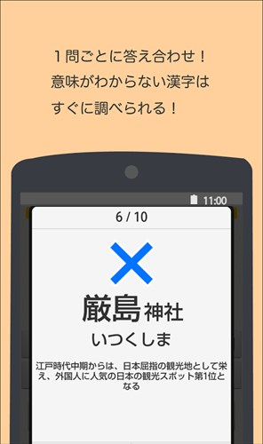 読めないと恥ずかしい地名漢字
