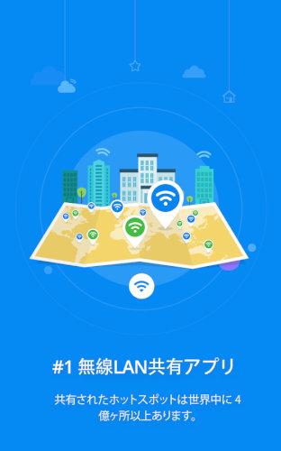 WiFiMaster–bywifi.com