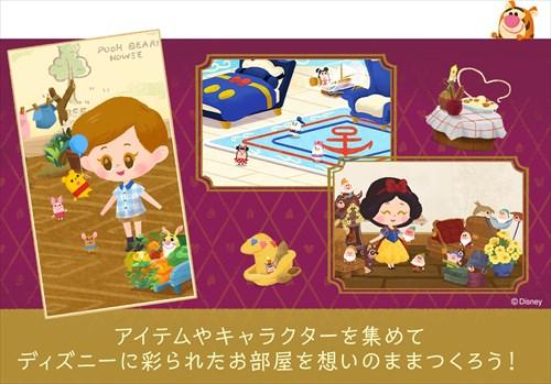 ディズニーマイリトルドール–小さなディズニーキャラクターと着せ替えが楽しめるアバターアプリ