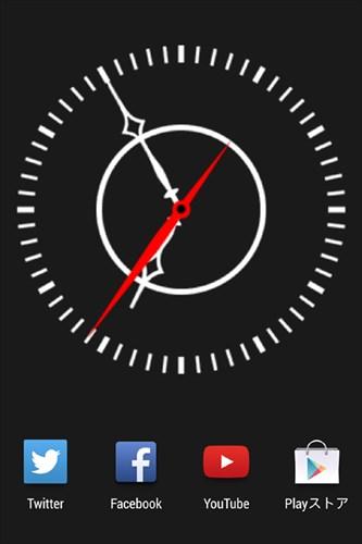 デザイニングアナログ時計壁紙