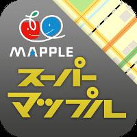 スーパーマップル・デジタルforAndroid