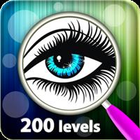 違いを見つける 200レベル