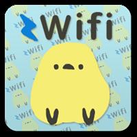 プチウィジェット-Wi-Fi