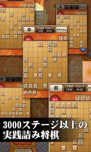将棋アプリ百鍛将棋-初心者でも楽しく遊べる本格将棋ゲーム-