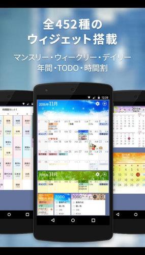 スケジュールストリート★人気の無料スケジュール帳・カレンダー・日記・写真・メモ・TODO