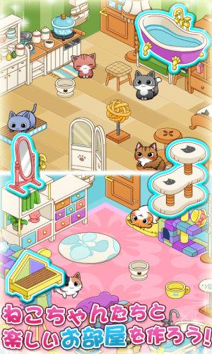 キャットルーム–ねこのお部屋着せ替えゲーム