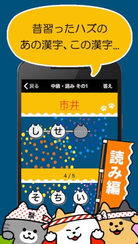 ど忘れ漢字クイズ(無料!手書き漢字&漢字読み方)