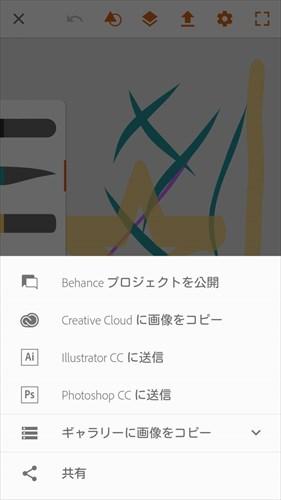 AdobeIllustratorDraw