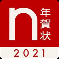 ノハナ年賀状2021お試し注文で失敗しない写真付き年賀状の作成アプリ