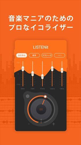 音楽プレイヤー–LISTENitのみ