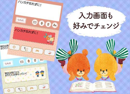 かわいいメモ帳・がんばれ!ルルロロ(パクペロ)