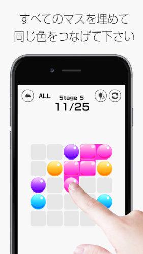 大人の脳トレ!ぷるぷる–頭が良くなる無料一筆書きパズルゲーム